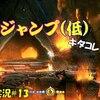 【オリとくらやみの森】「三段ジャンプ!(低)」#13