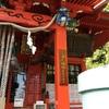 三崎のパワースポット「海南神社」