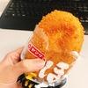 ヤマザキ『ほぐしチキンとカレーのパン』(パン7個目)(コンビニ)