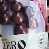 ノンシュガーチョコレートが、普通に甘い
