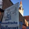 年末年始ドイツ旅行 5日目 ミュンヘン観光と総まとめ