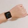 Apple Watchを使って1週間で感じたメリット・デメリット!