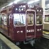 今日の阪急、何系?①40…20191126