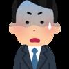 食費1万5千円生活 ~1日目~