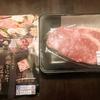 2018年 ふるさと納税・大阪泉佐野市で牛肉三昧♪