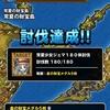 【DQMSL】常夏の財宝島で「財宝メダル」は何枚集める?討伐リスト埋めた結果!
