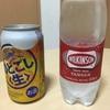【禁酒】健康のために炭酸水を始めました