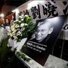 中国の人権活動家 劉暁波 氏が肝臓ガンで死去 共産党政府による暗殺で毒を盛られた?