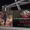 U2『ヨシュア・トゥリー・ツアー』に行って来ました♪