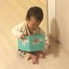 子どもが絵本を読むようになる5つの環境作り
