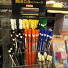 【新商品情報】速記用シャープペンシル「プレスマン」の新色を徳島でゲット!