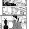 【本日公開】第138話「お転婆娘と顔無しの男」【web漫画】