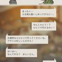 """""""憩処""""シペブロ"""