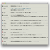 J6uil.vim - yet another lingr.vim の :J6uil で room 名補完