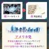 【令和最大のプレゼント企画!