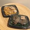 お正月のお惣菜を西武池袋デパ地下のケールファームで!小糸在来の甘露煮と里芋の田楽&大浦牛蒡の八幡巻き。珍しい食材がタイムセールの半額で!