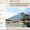 ミャンマー軍が導入するロシア製最新鋭機はこれだ!