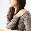 うつ病の症状「肩こり」異常な痛みの理由と解消法
