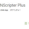 ONScripter Plus