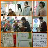 MIRAI一周年記念イベント開催!