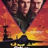 「イントルーダ  怒りの翼」たまらないB級味の邦題、加えて監督がジョン・ミリアス・・・