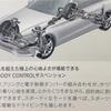 メルセデスベンツCクラス エアボディコントロールサスペンション、通称「エアサス」は秀逸!車高調整も可能!