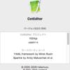 CotEditorのバージョンが 3.0に、それと