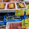 【キッチンはとり】お魚屋さんであじ買って「たたき丼」を作ったよ