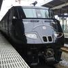 2つの観光列車とSLに乗車する九州乗り鉄旅(3)~36ぷらす3編~