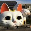 巨大招き猫「とこにゃん」がいる街、常滑を歩く