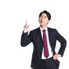 【転職】独身の方必見!退職から新たな職場まで、失敗しない方法をご紹介。