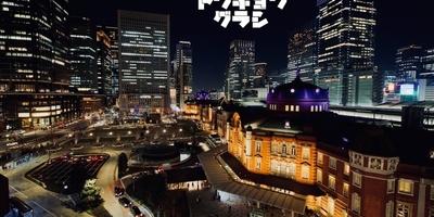 【月刊 東京ぐらし】vol.9 年末に帰省しない。今月のブログ報告。来年の抱負。