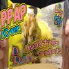 PPAPパンパイナッポーアッポーパン(第一パン)、菓子パンでもピコ太郎さん!