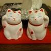 またまた一目惚れ、招き猫のカップルが我が家の一員になりました(^-^)