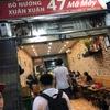ベトナムハノイのめちゃくちゃ美味い名物料理「マーガリン焼肉」を食ってきた!:7月31日