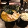 王道家自家製麺がやたらと美味かったよ!!クックらツイッターフォロワー数5000人突破イベントに参戦!!