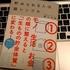 【書評】貯められる人は、超シンプル/横山光昭【レビュー】