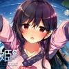 Switch『僕の彼女は人魚姫!?』レビュー!現代に蘇る人魚姫伝説!このギャグのノリに耐えられるかッ!