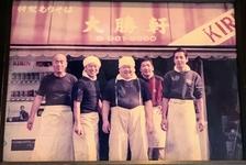【つけめんとは】ラーメンの神様、山岸一雄とつけ麺の歴史  直弟子・麺屋六文銭に聞く