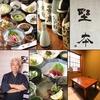 【オススメ5店】千葉・稲毛(千葉)にある小料理が人気のお店