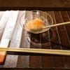【台東区某所】日本酒と旨しつまみと酔いのひととき…『山介』※会員制・住所非公開