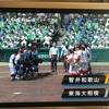 春の選抜高校野球 母校智辯和歌山が決勝進出!