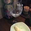 【ワイン酵母酸っぱい酒】せんきん、ドルチェアロマ純米大吟醸VS花巴、水もと純米無濾過生原酒の味。【乳酸菌酸っぱい酒】
