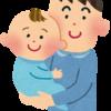 子どもが苦手なパパに教えたい!『赤ちゃん』子育て三種の神器