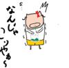 【妊娠15週目】緑色の液体を嘔吐!!パニック!!