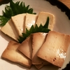 【レシピ14】漬けてほったらかすだけで美味くなる「豆腐の味噌漬け」。日本酒のおともにどうぞ。