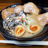 新潟市のラーメン店「猪や」平日は細麺の「黒とんチャーシュー」と、少し気になったデスソース…( ̄▽ ̄)