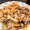 【1食342円】厚切り生ラム肉のマスタードシードカルダモン炒めの作り方