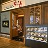 【オススメ5店】長崎市(長崎)にあるハンバーグが人気のお店