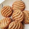 低糖質♪NATURAL LAWSON『ブランとチアシードのクッキー』は乳なし♪